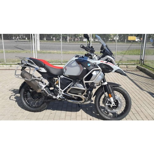 R 1250 GS Advanture
